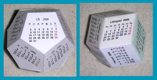 Как сделать из бумаги календарь видео