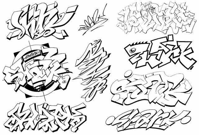 Граффити на бумаге карандашом