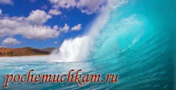 Как сделать морскую воду