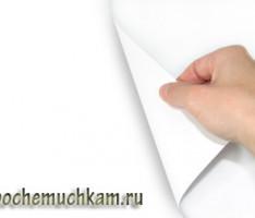 Как сделать «бомбочку» из бумаги