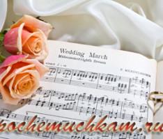 План подготовки к свадьбе. Как подготовиться к свадьбе